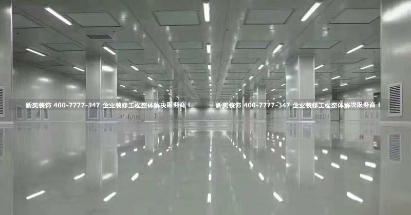 爱普迪光通讯科技